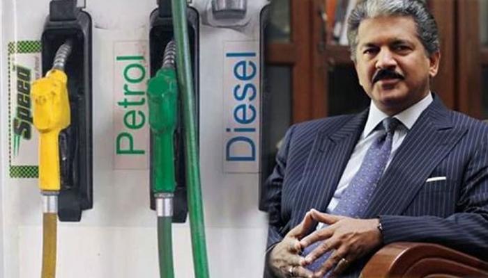 आनंद महिंद्रा ने पेट्रोल के बढ़ते दाम पर ली चुटकी, 'मर्जी आपकी घूम लो या झूम लो'