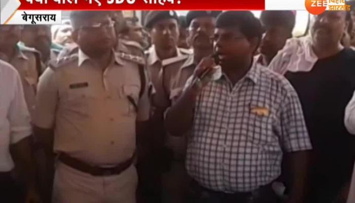 Begusarai SDO Nishant tiwari said to people kill Criminals