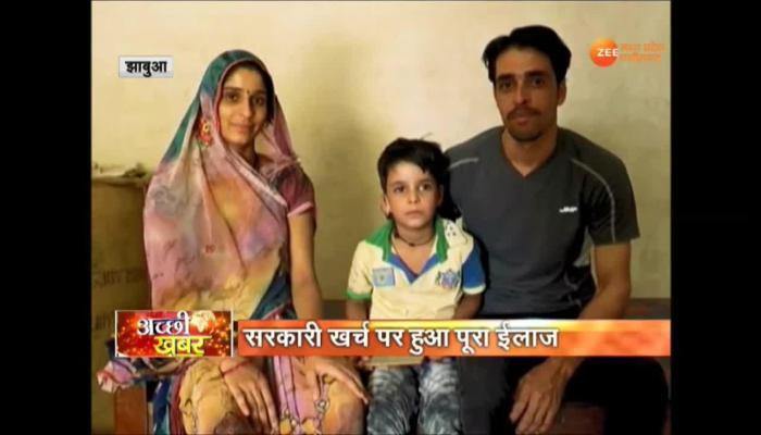 Madhya Pradesh: Chief Minister's Bal Shravan and Bal Hriday Yojana change the fate of children