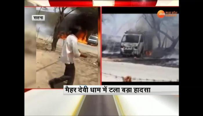 MP: Fire in Maihar Sharda Mata Temple Quadrilateral, 4 vehicles burnt