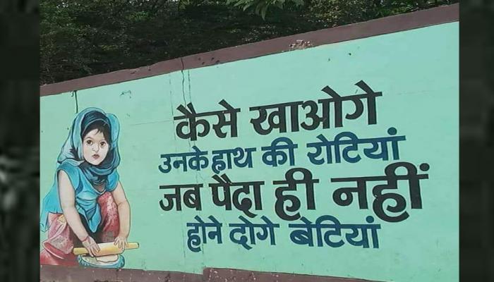 बेटियों को बचाने वाले इस विज्ञापन को लेकर सोशल मीडिया पर क्यों मचा है बवाल, जानिए