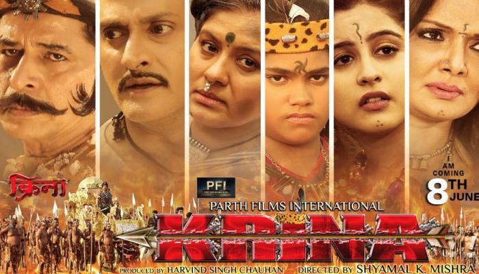 8 जून को रिलीज होगी सामाजिक चेतना पर आधारित पारिवारिक फिल्म 'क्रिना'
