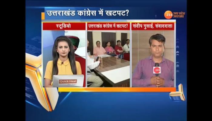 Congress is not well in Uttarakhand
