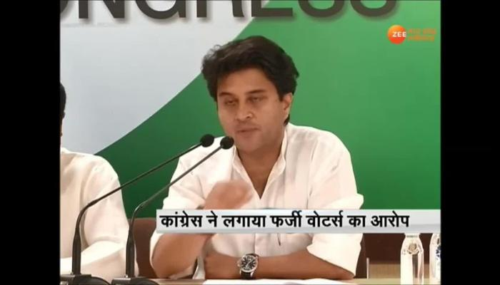VIDEO: MP Congress Claims to have 60 lakh fake voters in Madhya Pradesh, Reached to EC with evidence