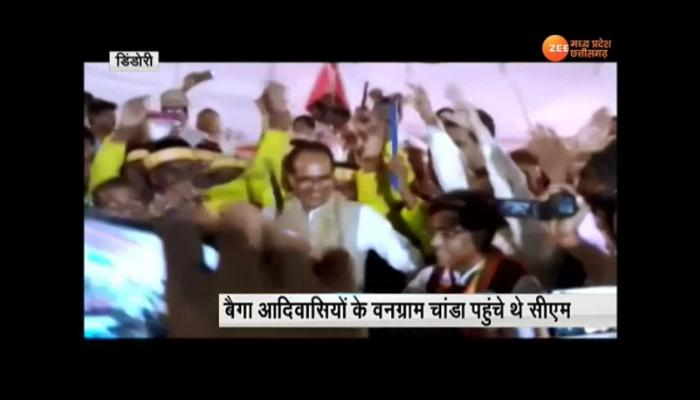 VIDEO: Well seen the dance of Dabbu Uncle of Vidisha, now see CM Shivraj's 'Thumke'
