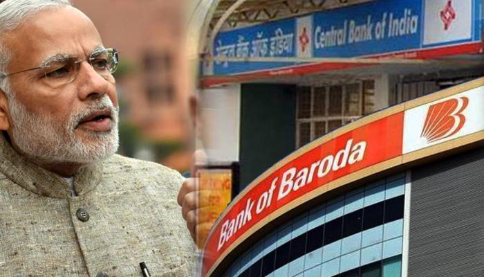 बैंक ऑफ बड़ौदा, सेंट्रल बैंक समेत 4 बैंक होंगे बंद! मोदी सरकार ले सकती है बड़ा फैसला