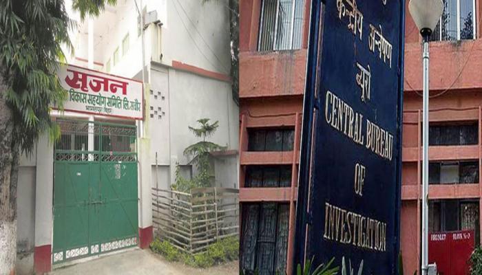सृजन घोटालाः सीबीआई जांच पर विपक्ष ने उठाये सवाल, बीजेपी-जेडीयू ने दिया जवाब..