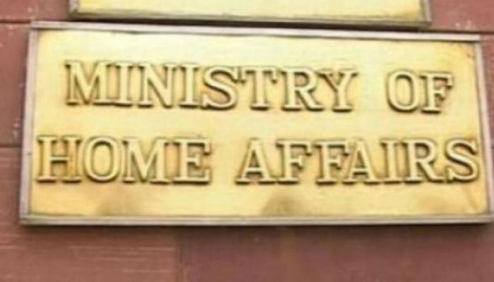 गृह मंत्रालय ने राज्यों से सिमी के बारे में मांगी जानकारी