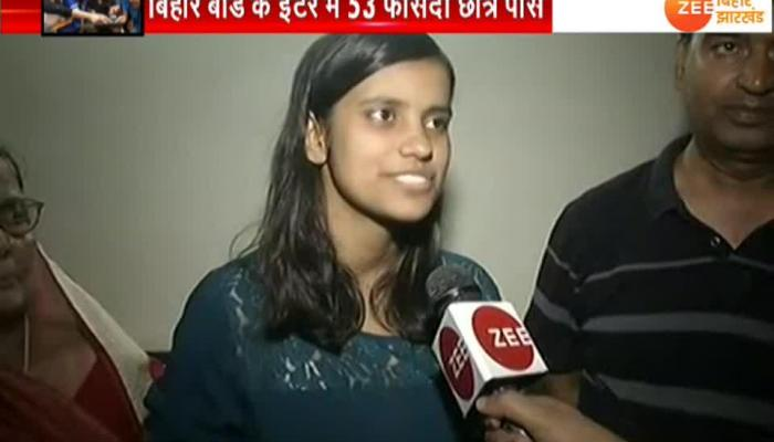 Bihar board intermediate Topper Kalpana Kumari interview