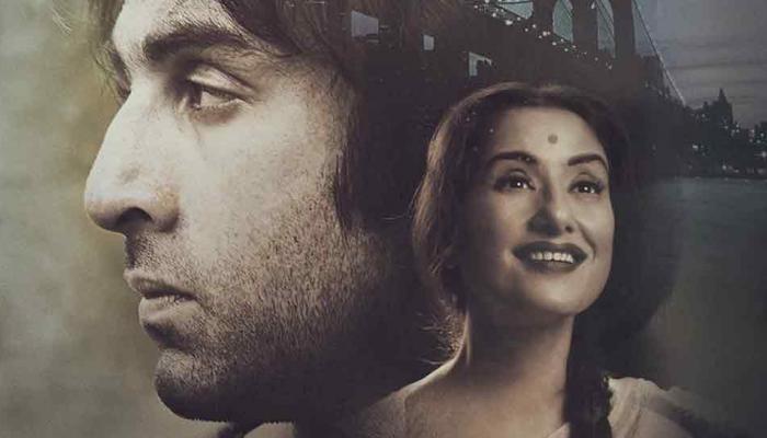 Sanju: नए पोस्टर में दिखी नरगिस की झलक, मनीषा कोईराला निभा रही हैं रोल