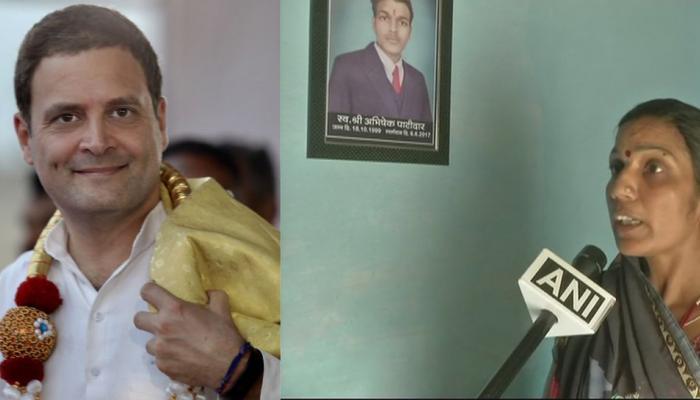 क्या अभिषेक की मां की सलाह पर शादी करेंगे राहुल गांधी!