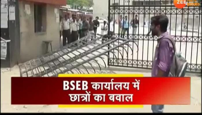 Student protest against Bihar boart after result