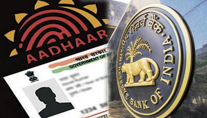 बैंक ग्राहकों को अब नहीं पड़ेगी Aadhaar की जरूरत, मिलेगी नई यूनिक ID