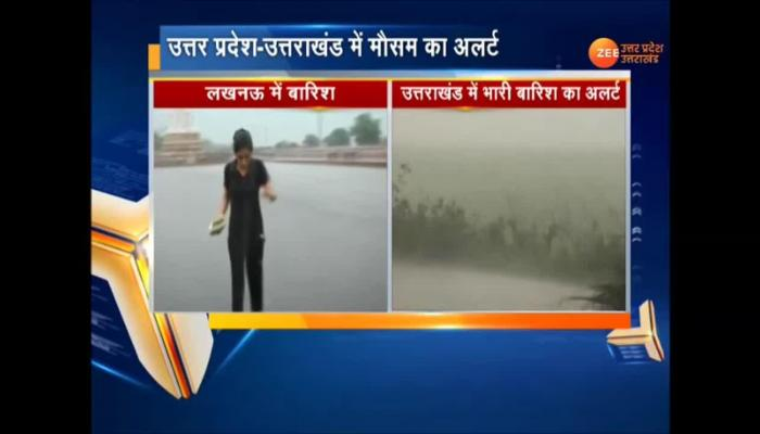 heavy Rain in lucknow, Meteorological Centre Issued alert in uttar Pradesh and Uttarakhand