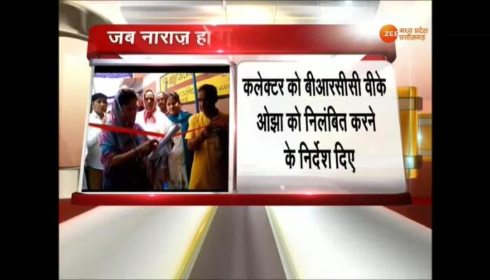 VIDEO: Minister Yashodhara Raje Sindhiya lost her temper when she do not see her name on the school building, BRC suspended