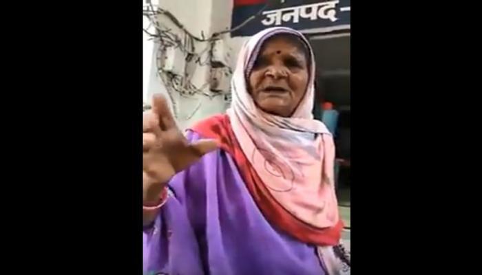 VIDEO : डब्बू अंकल के बाद सोशल मीडिया पर छाईं मिर्जापुर की दादी, जानिए क्या है विशेषता