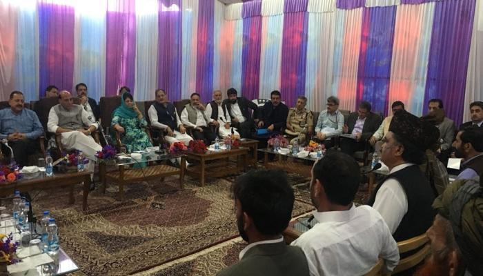 Home Minister Rajnath Singh meets gurjar community in Kupwar