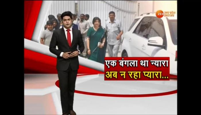 government bungalow of akhilesh yadav damage after his family vacates