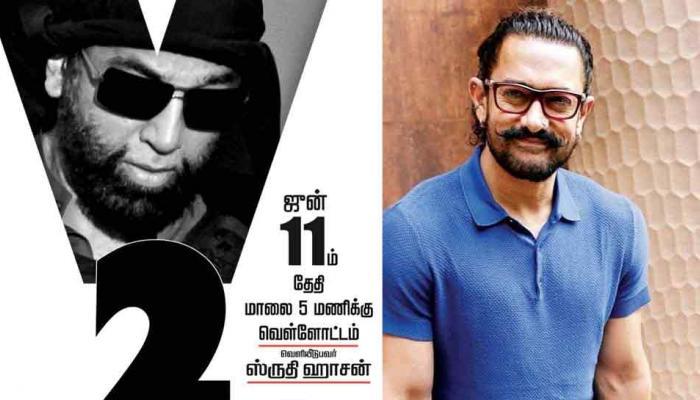 'विश्वरूपम 2' का FIRST LOOK हुआ रिलीज, इस दिन ट्रेलर रिलीज करेंगे आमिर खान