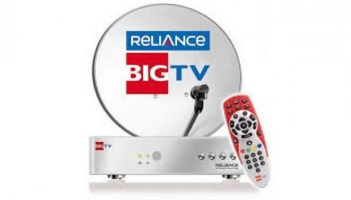 अंबानी की कंपनी Reliance Big TV का धमाका, एक साल तक फ्री में देखें एचडी चैनल्स