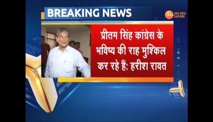 Internal dispute in Uttarakhand congress
