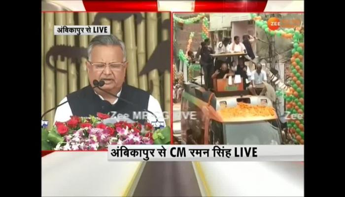 VIDEO: CM Raman Singh's gift to teachers, educators will be Merge