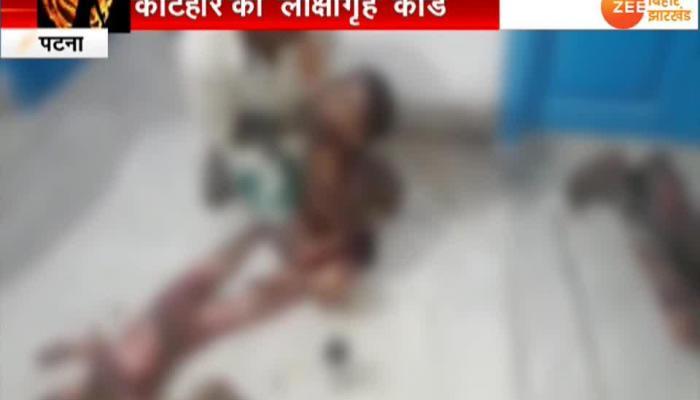 A family burnt Alive at katihar