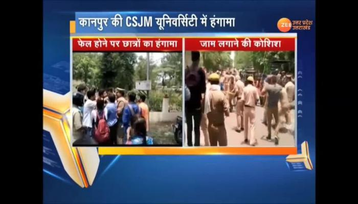 Kanpur : CSJMU students protested for lower number in exams