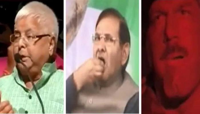 राजनेताओं से लेकर बॉलीवुड-हॉलीवुड अभिनेताओं तक है खैनी के कद्रदान!