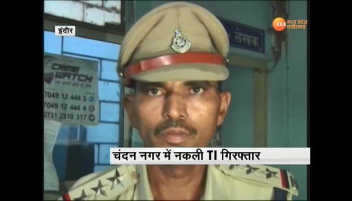 Madhya Pradesh : Fake TI Using Police Uniform Arrested In Ujjain