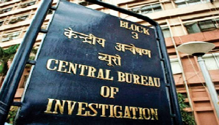 सृजन घोटाला : सीबीआई ने पूर्व बैंककर्मी सहित 8 लोगों के खिलाफ किया केस दर्ज
