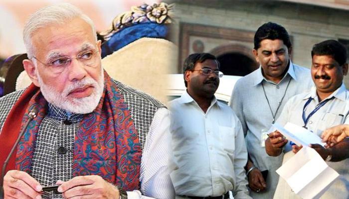 केंद्रीय कर्मचारियों को मिल सकती है सबसे बड़ी खुशखबरी, PM मोदी करेंगे 7वें वेतन आयोग से भी बड़ा ऐलान!