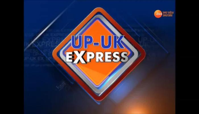 Watch big news of UP and uttarakhand in UP-UK Express
