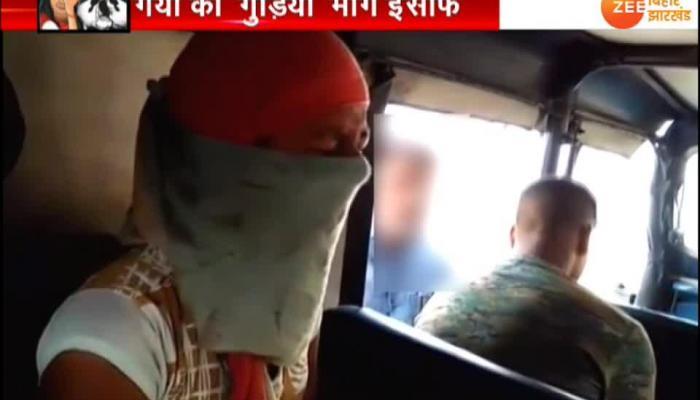 Gaya gang rape victim want justice