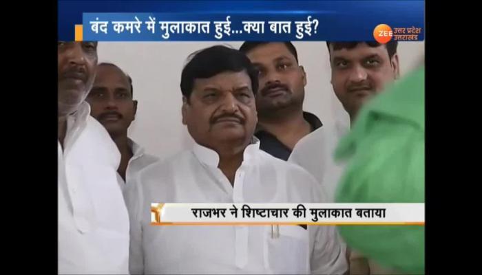 Om Prakash Rajbhar and Shivpal Yadav meets in Circuit House