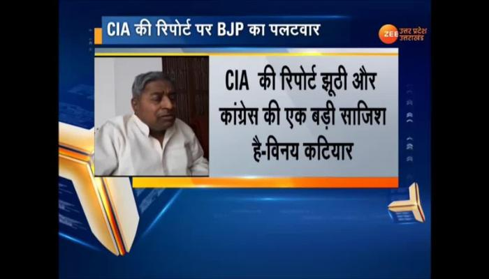 BJP says CIA report on VHP and bajrang dal is congress conspiracy