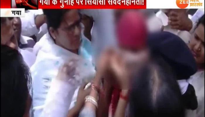 Gaya gang rape victim angrey on politician RJD