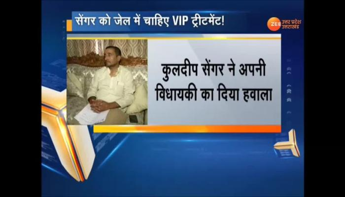Unnao gangrape accused Kuldeep Sengar demands for VIP treatment in jail