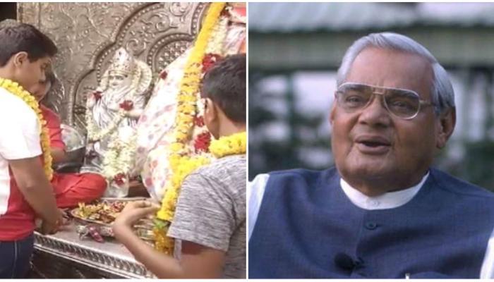 children pray for Veteran BJP leader Atal Bihari Vajpayees good health in indore offer toffee to lord Ganesha