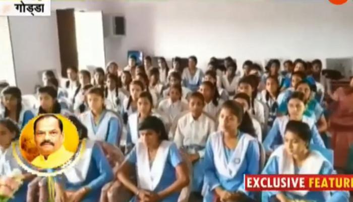 झारखंड : स्मार्ट क्लास में ई-लर्निंग से डिजिटल साक्षर हो रहे हैं गांव के बच्चे