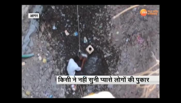 VIDEO: People of Agar-Malwa forced to drink mud water