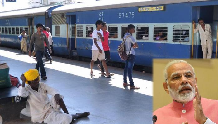 मोदी सरकार ने बदला फैसला, अब चुनिंदा रेलवे स्टेशन पर ही मिलेगी यह बड़ी सुविधा