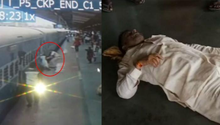 कभी बना भगवान तो कभी संवेदनहीन, जमशेदपुर स्टेशन पर GRP का दिखा कुछ ऐसा अंदाज