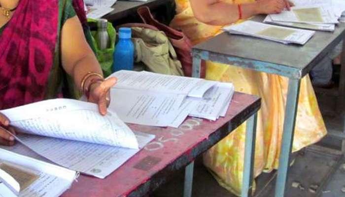 बिहारः मैट्रिक के रिजल्ट से पहले गोपालगंज से 42 हजार मूल्यांकन कॉपियां गायब