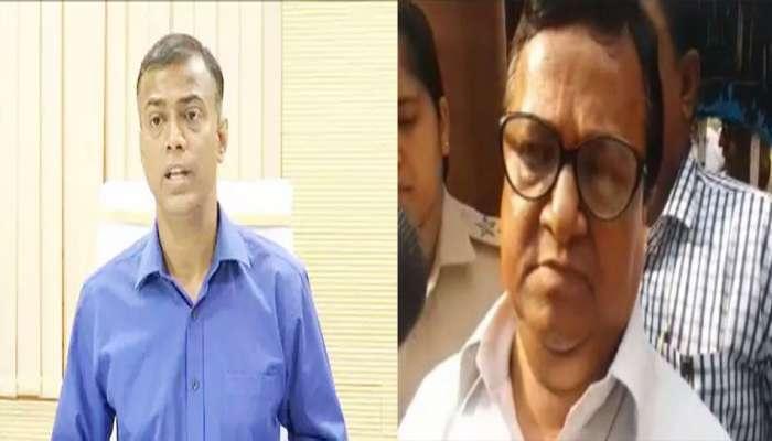 बिहारः कॉपी गायब होने के मामले में प्रिंसिपल गिरफ्तार, अब 26 जून को जारी होगा मैट्रिक रिजल्ट