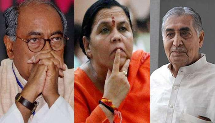 उमा भारती और दिग्विजय सिंह को 1 माह में खाली करना होगा सरकारी बंगला, कोर्ट ने दिए आदेश
