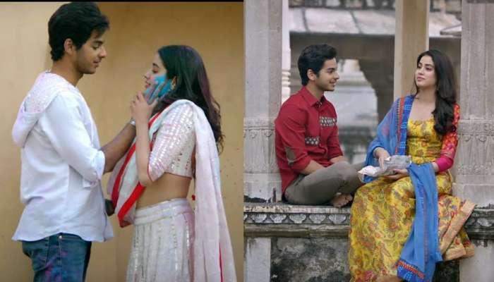 Video: जाह्नवी कपूर और ईशान खट्टर के मासूम रोमांस की झलक दिखाता है 'धड़क' का टाइटल ट्रैक