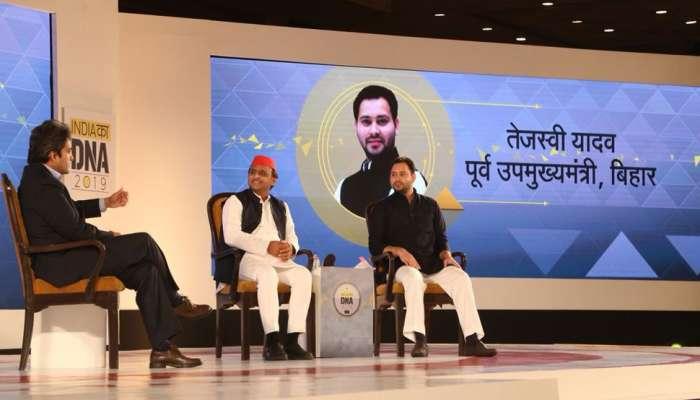 India ka DNA Akhliesh yadav and Tejaswi yadav reaction on Major alliance in 2019 Assembly elections