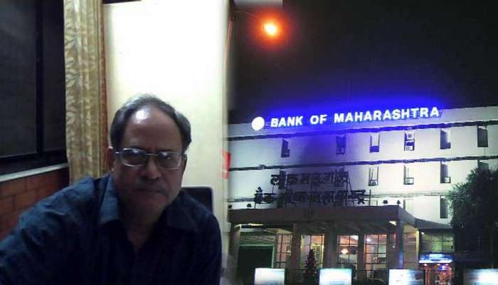 बैंक ऑफ महाराष्ट्र के CMD गिरफ्तार, 3000 करोड़ के लोन डिफॉल्ट मामले में बड़ा एक्शन