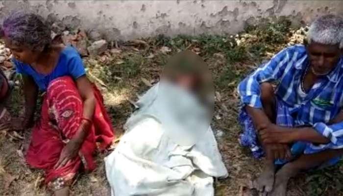 इंसानियत शर्मसारः आम तोड़ने गए बच्चे को मारी गोली, मौत